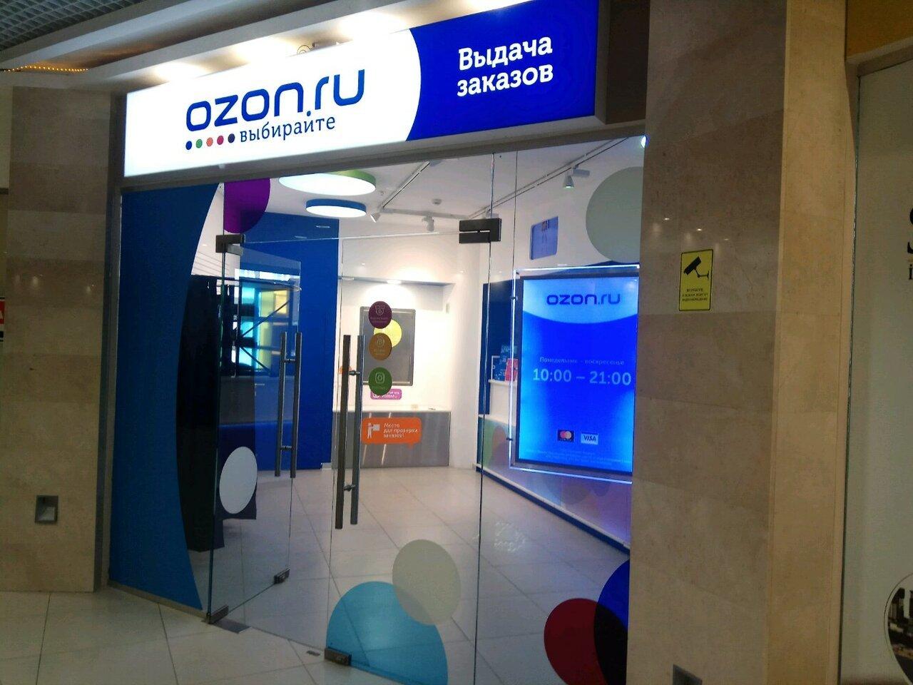Интернет-торговля интересуется помещениями стрит-ритейла в центре Москвы