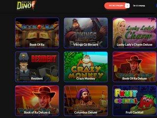 Обзор игрового клуба Dino Casino