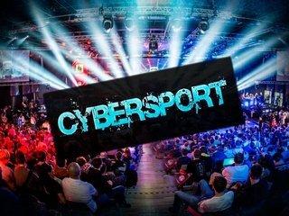 онлайн ставки на киберспорт
