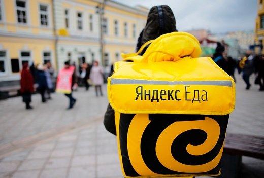 «Яндекс.Еда» решил поддержать локальные рестораны