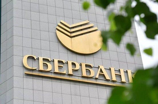 В Сбербанке прокомментировали жалобу на сложности с получением зарплатных кредитов