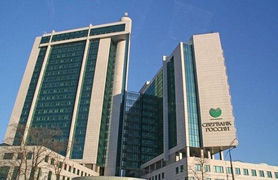 В понедельник сотрудники центрального офиса Сбербанка вернутся на работу с «удаленки»