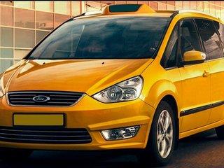 Каким такси в Москве лучше воспользоваться?