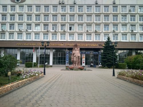 «Основа» собирается застроить площадку РГГРУ на улице Миклухо-Маклая