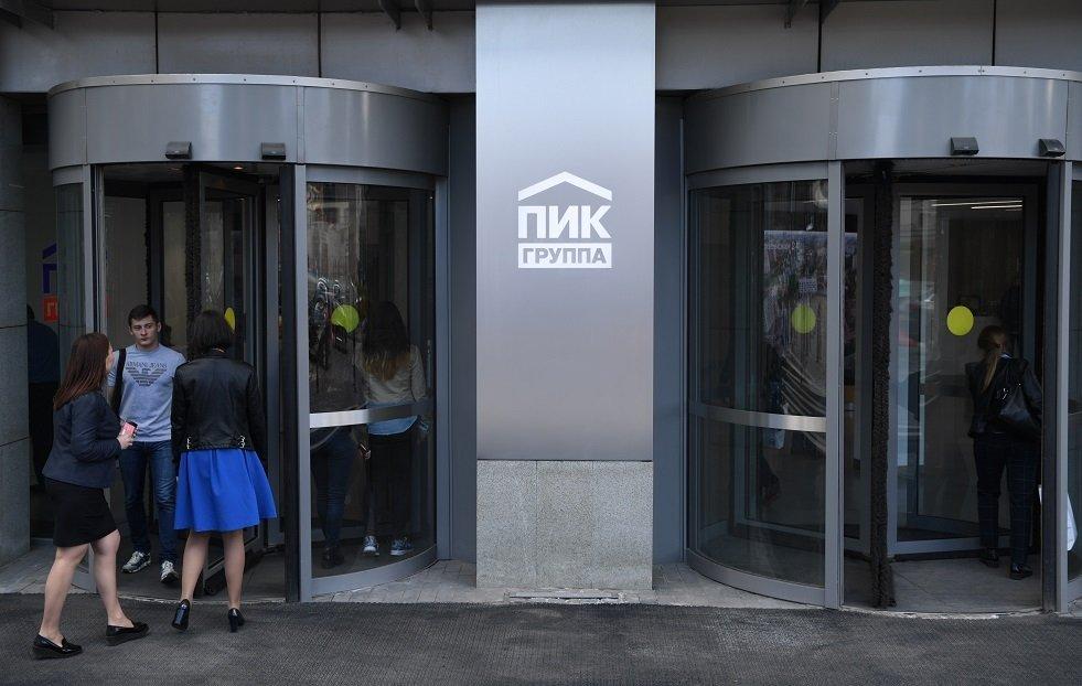 ГК «ПИК» откажется от аренды части офисов