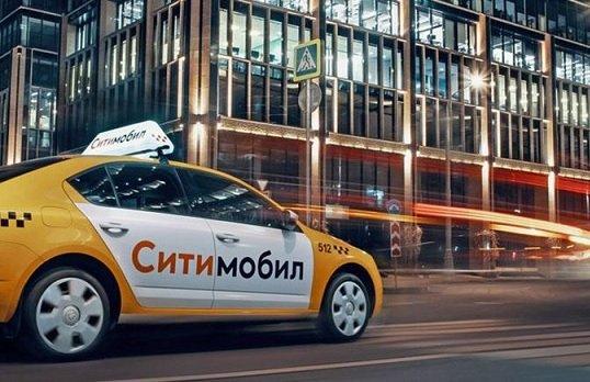 Водители «Ситимобила» больше не смогут самостоятельно выбирать заказы
