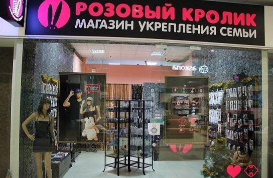 Коронакризис вынудил бизнесмена выставить на продажу 35 секс-шопов
