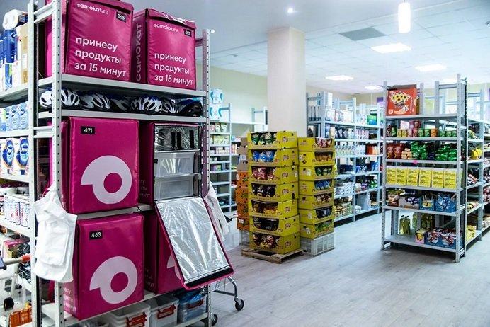 «Mail.ru Group» и «Сбербанк» приобрели контрольную долю в «Самокате»