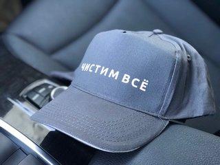 ЧИСТИМ ВСЁ: лучшая химчистка в Москве и МО
