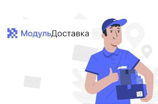 «Модульбанк» начал работать на рынке курьерских услуг