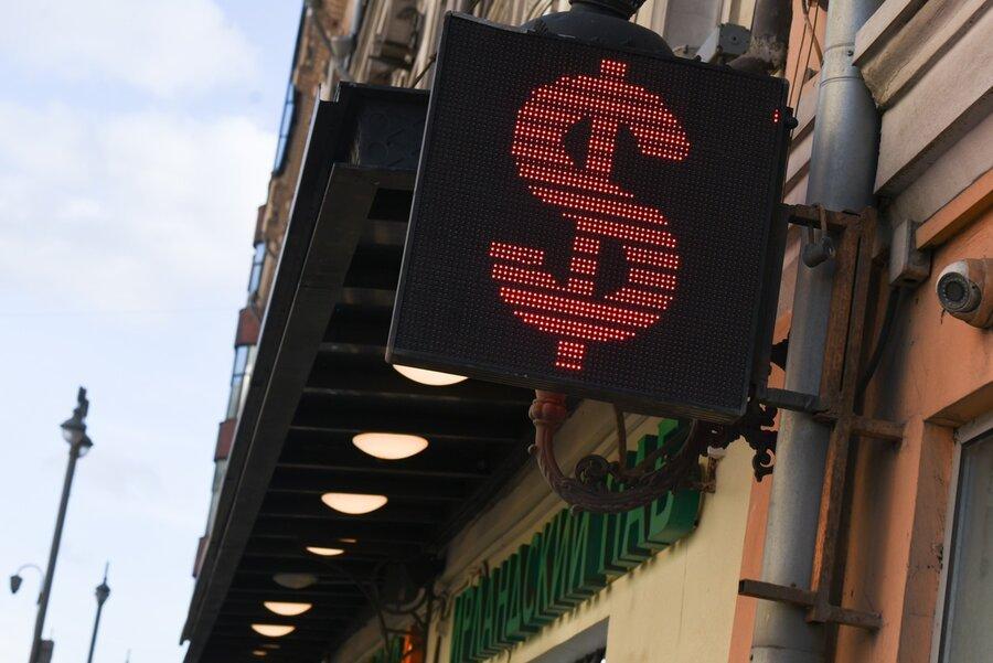 В случае второй волны эпидемии доллар может вырасти до 90 рублей