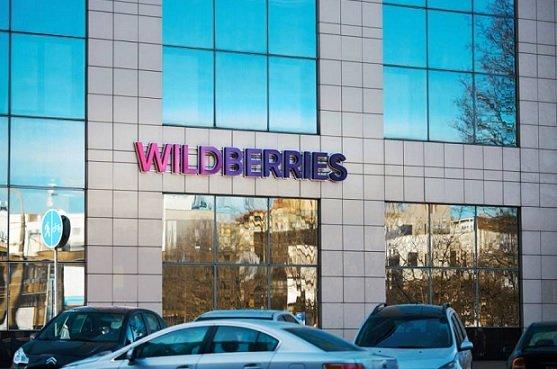 Сотрудники московского офиса Wildberries смогут остаться на удаленке после окончания эпидемии