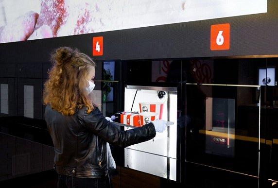 KFC анонсировала открытие в Москве ресторана будущего