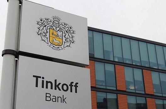 «Тинькофф» представил сервис верификации бизнеса на соответствие «антиотмывочному» законодательству