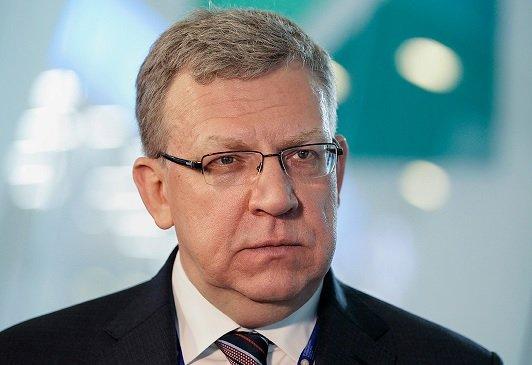 Поддержка граждан в условиях коронакризиса была недостаточной — Кудрин