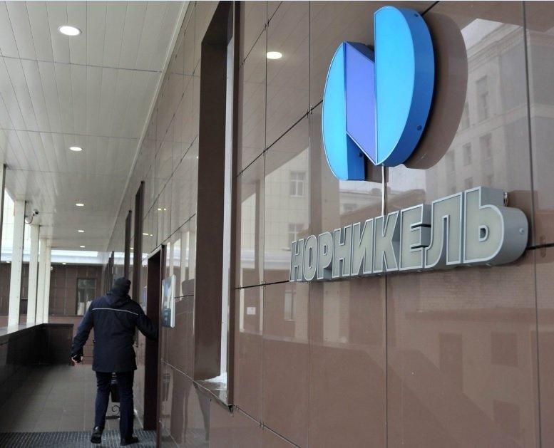 Владимир Потанин предложил акционерам «Норильского никеля» отказаться от дальнейшей выплаты дивидендов 2020 году
