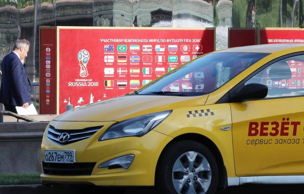 ФАС не позволила «Яндексу» приобрести группу такси «Везет»