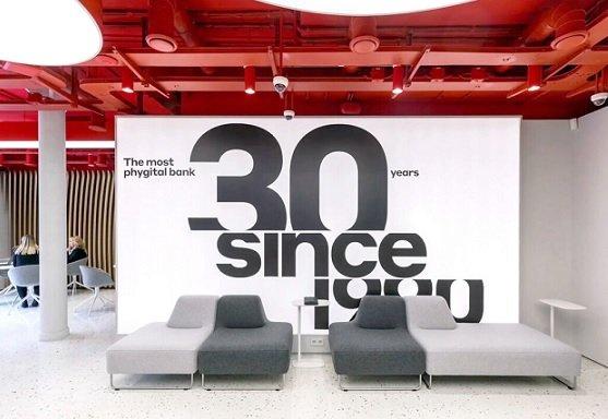 В Москве открылось «отделение будущего» Альфа-банка