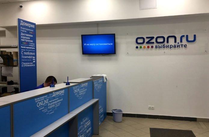 «Ozon» начислит покупателям проценты