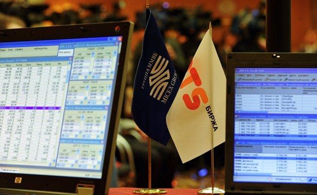 ЦБ не будет снимать иностранные акции с торгов в России