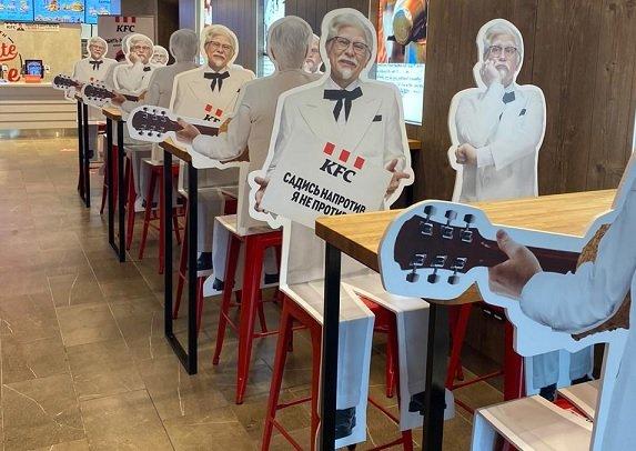Клиентам KFC предлагают послушать рэп о карантинных мерах