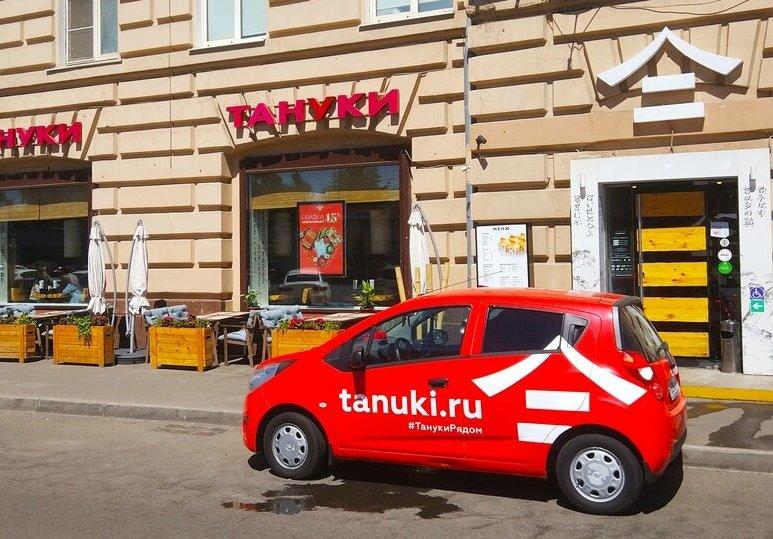 Владелец сети «Тануки» запускает проект в области доставки пиццы