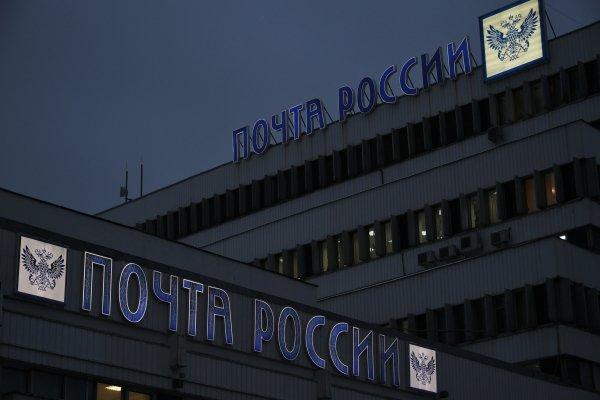 «Почта России» предложит инвесторам «вечные» бонды для финансирования инвестпрограммы