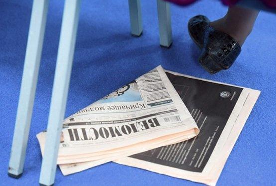 Ушедшие из «Ведомостей» журналисты решили запустить новое деловое издание