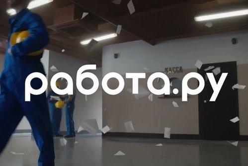 Сбербанк заплатил за сервис «Работа.ру» 1,2 млрд руб.