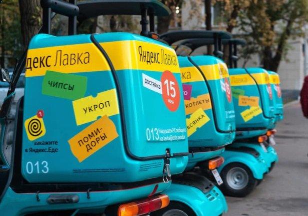 «Яндекс.Лавка» откроет продажу продуктов под своим брендом