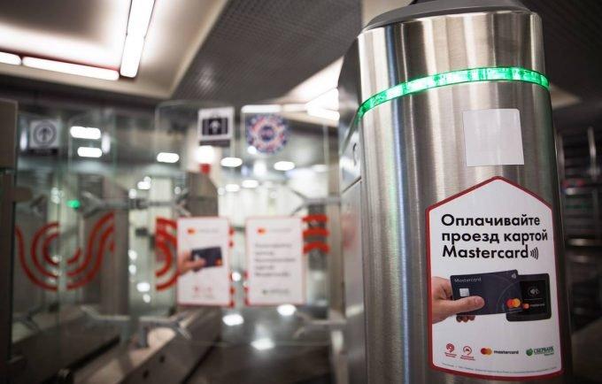«ВТБ» вторично обошел «Сбербанк» на торгах на право организации приема банковских карт в московском транспорте