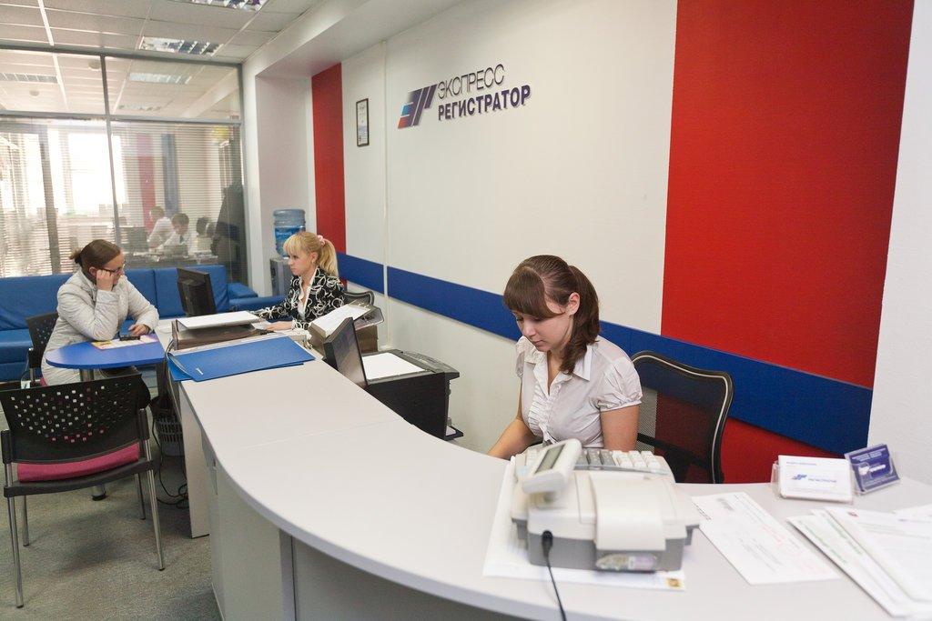 Регистраторские компании расширяют бизнес за счет инвестплатформ
