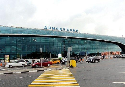 Московские аэропорты готовы к возобновлению международных полетов