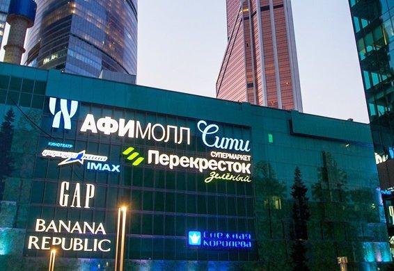 К осени в России может закрыться 25% моллов