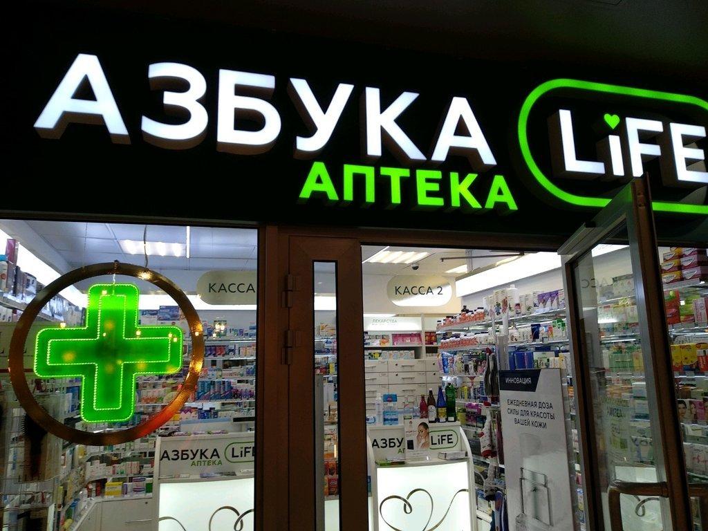 «Азбука вкуса» начала работать с несколькими аптечными партнерами