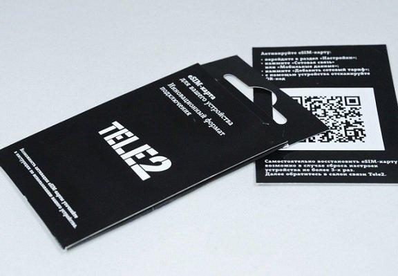 Салоны «Связного» начали подключать абонентов к сети Tele2 через eSIM