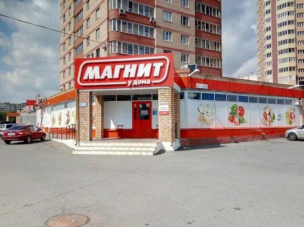 «Магнит» запускает новую сеть магазинов
