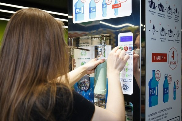 «ВкусВилл» начал предлагать покупателям бесплатную воду