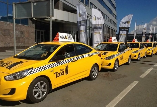 Агрегатор такси «Gett» привлек 100 млн долларов инвестиций для подготовки к IPO и экспансии на корпоративном рынке