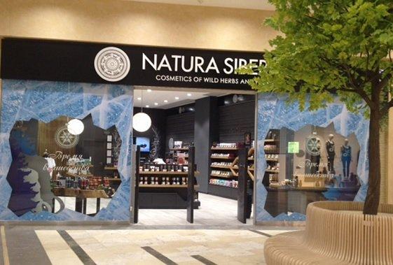 Суд наложил арест на товарный знак Natura Siberica