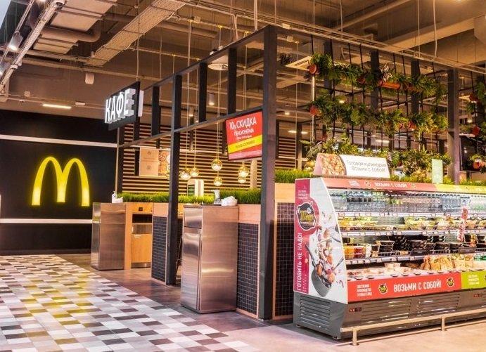 «McDonald's» запускает совместный проект с «X5 Retail Group»