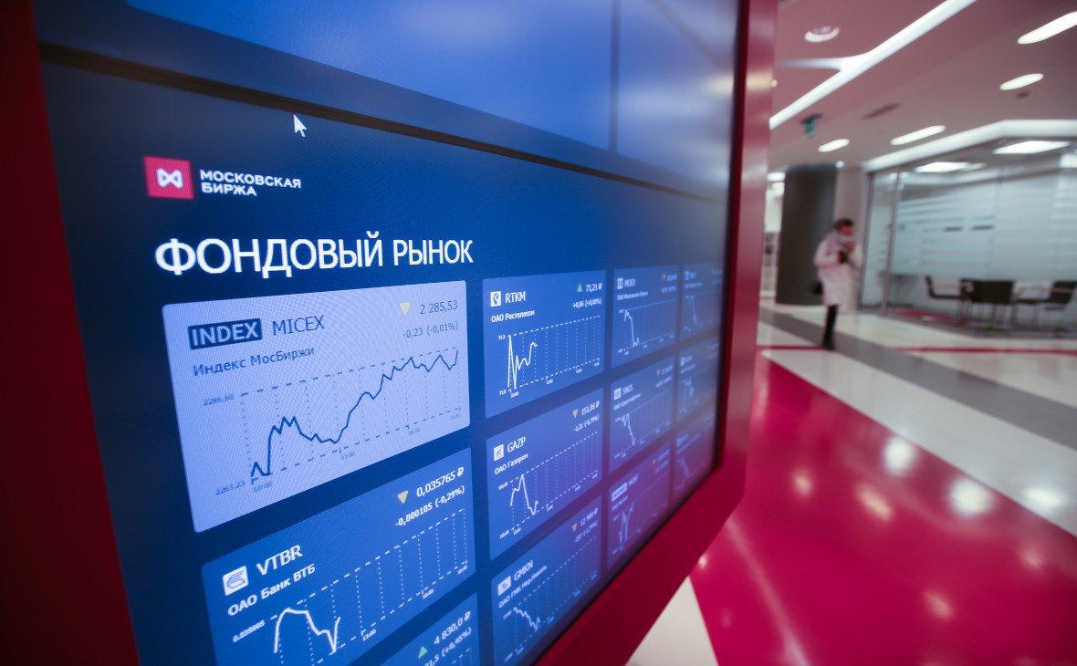 Вечерним сессиям на Московской бирже пока недостает динамики