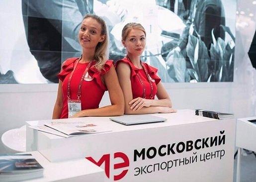 Предприниматели из Москвы назвали самые интересные экспортные направления