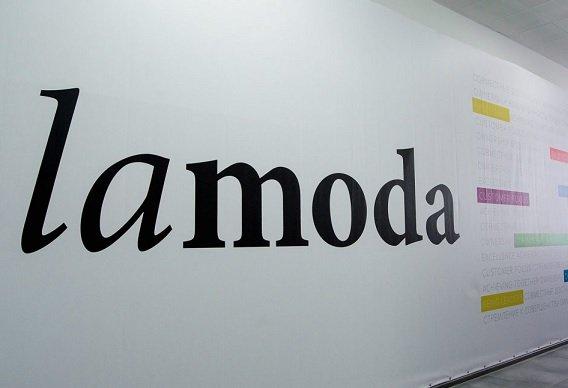 Lamoda начнет торговать шопперами и худи благотворительных фондов