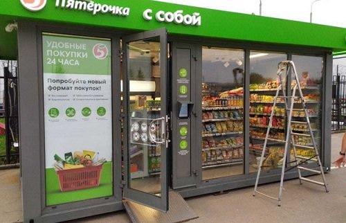 «Пятерочка» изучает возможность запуска магазина без касс