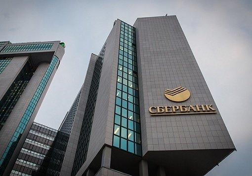 Сбербанк анонсировал введение нового режима работы