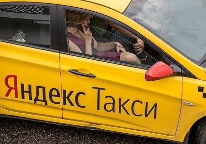 Жители Зеленограда жалуются на постоянный «высокий спрос» в «Яндекс.Такси»