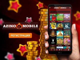 Azino777 мобильная версия регистрация