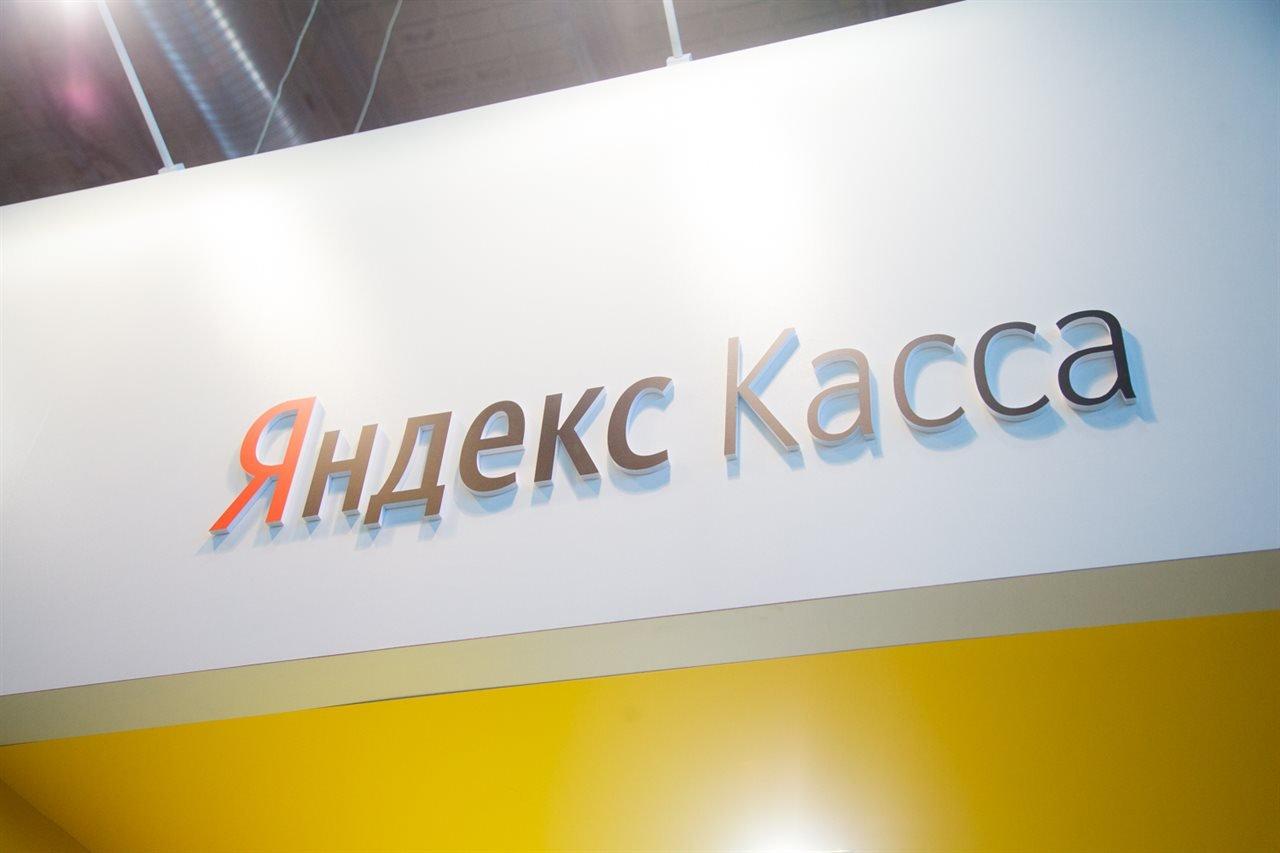 «Яндекс.Касса» и «Visa» помогут избавиться от «зарплатного рабства»