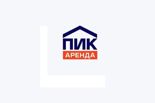 Арендный сервис от ПИК начал работать за пределами Москвы